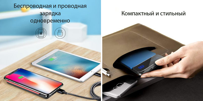 внешний аккумулятор Rock Power Bank P38 Wireless 8000 mAh with Display