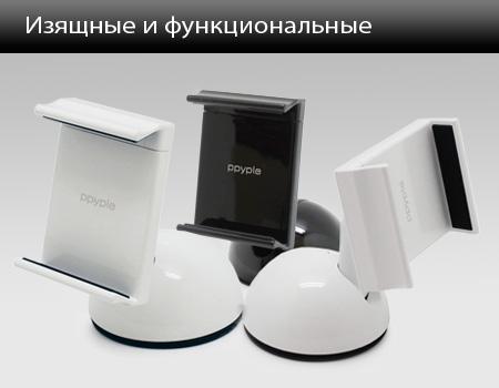 Ppyple Dash-N5